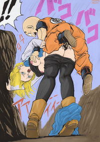 android 18 and goku hentai krillin fucking android dragonball moan page