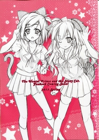 animal ear hentai fca yande animal ears jun yuri monochrome scanning dust screening seifuku sketch tail thighhighs tsutsukakushi tsukiko yuriko show