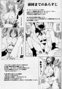 anime hentai comic media original crimson comics robin hard pair one piece hentai doujin