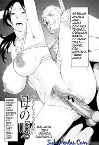 anime komik hentai xxx mother chapter xtblog entry janda cantik dientot anaknya sendiri