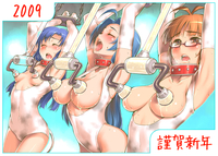 avatar milk hentai gallery misc xiii year cow girl hentai oxen