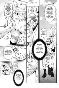 bara hentai media bara spotlight class reunion search