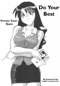 best english hentai imglink manga jonokuchi joji private tutor nami best english