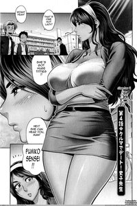best free hentai hentai tatsunami youtoku milk teacher original free