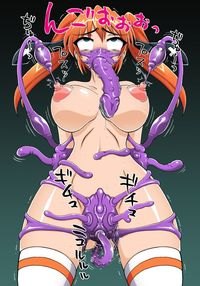 best tentacle hentai lusciousnet tentacle hentai pictures sorted best page