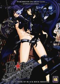 black rock shooter hentai mangasimg dda manga black rock shooter brs sand