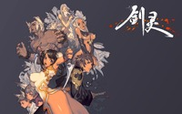 blade and soul hentai tgc blade soul brief interview