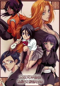 bleach hentai comic mangagallery bleach hentai shinigami ladies doujinshi