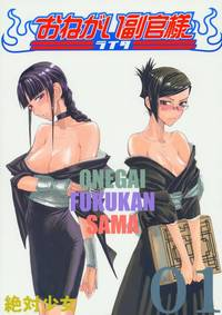 bleach hentai page manga mangas bleach hentaifield hentai chapter orihimechandego page orihime