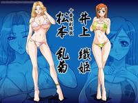 bleach rangiku matsumoto hentai bleach porn barefoot bikini breasts feet inoue orihime matsumoto rangiku swimsuit toes utility pole spirit wide hips incest collection nurse fantasy hentai