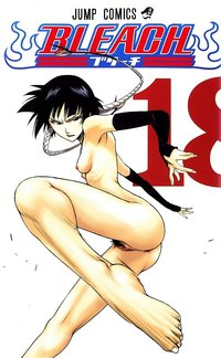 bleach soi fon hentai hentai ass barefoot black eyes hair bleach breasts nude pubic pussy soifon solo uncensored vertical