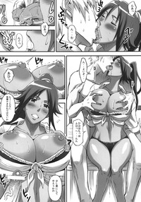 bleach yuri hentai bleach bricola japanese language anime luscious hentai erotica net enkon