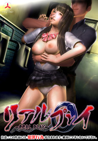 bondage hentai game torrents illusion リアルプレイ ―real play― 初回版 bondage costume set natsume esthetic play game dvd patch