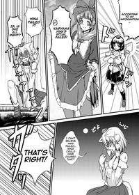 breast expansion hentai manga hentai breast expansion hina momiji
