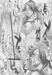 bricola hentai edoujinbooks ebook cba bebb scan book page bricola bleach