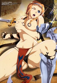 broken blade hentai gallery misc reina battle damage