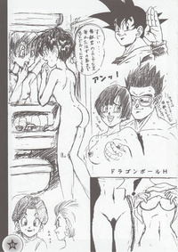 bulma e hentai bulma briefs chichi dragon ball garland son gohan goku videl rehabilitation