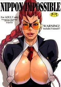 c viper hentai nippon impossible color futanari pictures album