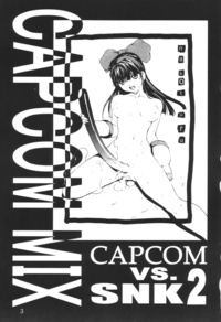 capcom hentai futanari king fighters street fighter capcom mix hentai manga