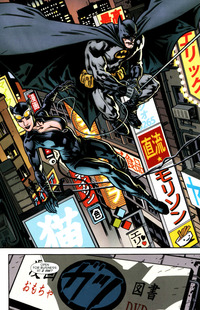 cat woman hentai photobucket albums sinisterkikyou dcu binc