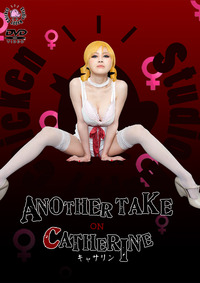 catherine hentai hck category japan