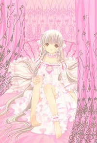 chobits hentai manga photos chobits manga clubs photo