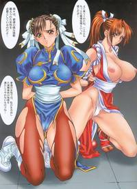 chun li street fighter hentai