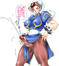 chun li street fighter hentai blush brown eyes hair hentai street fighter chun breasts collar search