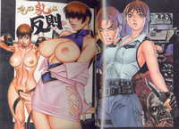 claire redfield hentai imglink gallery hentai open shirt