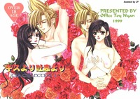 cloud and tifa hentai ass black hair breast grab brown eyes cloud strife final fantasy vii flower huge breasts large nude tifa lockhart