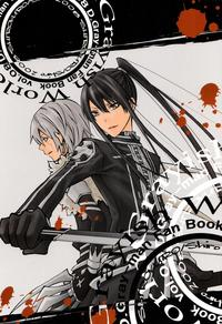 d gray man hentai mangasimg adff cbfbf manga gray man grayish world