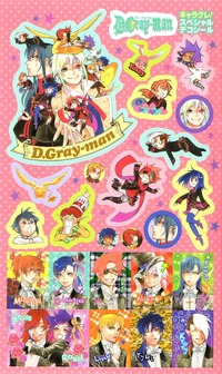 d gray man lenalee hentai dgrayman sticker category lenalee