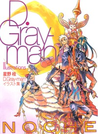 d grayman hentai dgrayman gray man illustrations noche