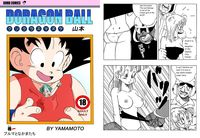 dbz fasha hentai pic dragon ball doragon bulma thread