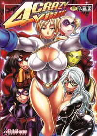 dc girls hentai bcelluloid acme bcrazy power girl comics crazy