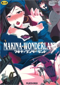 dead man wonder land hentai pleco chikiko makina wonderland deadman pineapples