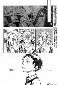deadman wonder land hentai daxt uhrbkkdpuei aaaaaaab bkmnh upload kingzer deadman wonderland