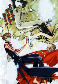 deltora quest hentai pics tsubasa chronicle openings original storyboard