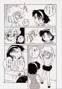 Ayumi hentai conan detective conan