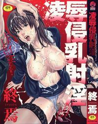 devil may cry hentai manga media info manga porn remember video doujin