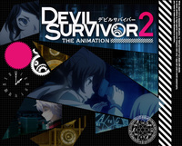 devil survivor 2 hentai devil survivor animation lets survive