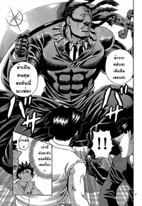 disciple kenichi hentai kingsmangaup hentai manga kenichi mightiest disciple