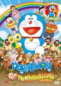 doraemon hentai galleries animecion doraemon fabrica juguetesportada nobita shizuka hentai cartoon