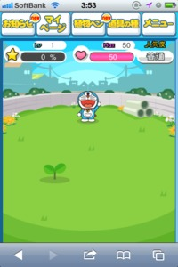 doraemon hentai game doraemon became mobile social game