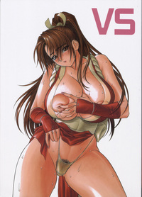 douji hentai albums userpics chun mai shiranui favorites http doujinshi members titancolor brand inoue takuya king fighters hentai sets