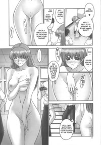 doujinshi hentai english rei slave grind chapter hellabunna english hentai doujin manga thread