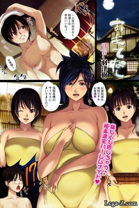 downloadable hentai comics board gallery public ipb