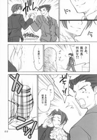 downloadable hentai manga phoenix wright hentai manga pictures album