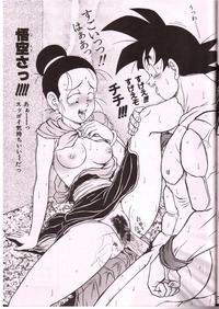 dragon ball hentai fuck media dragonball immagini porn goku chichi