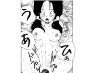 dragon ball launch hentai dragon ball videl hentai manga pictures album